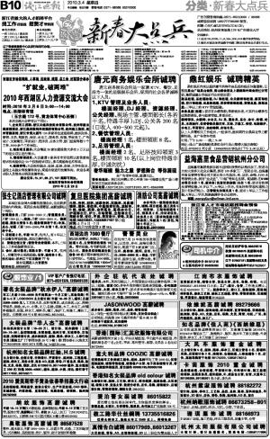男穿pa环图片图片大全: 男穿pa环图片_图片大全 - pa ...