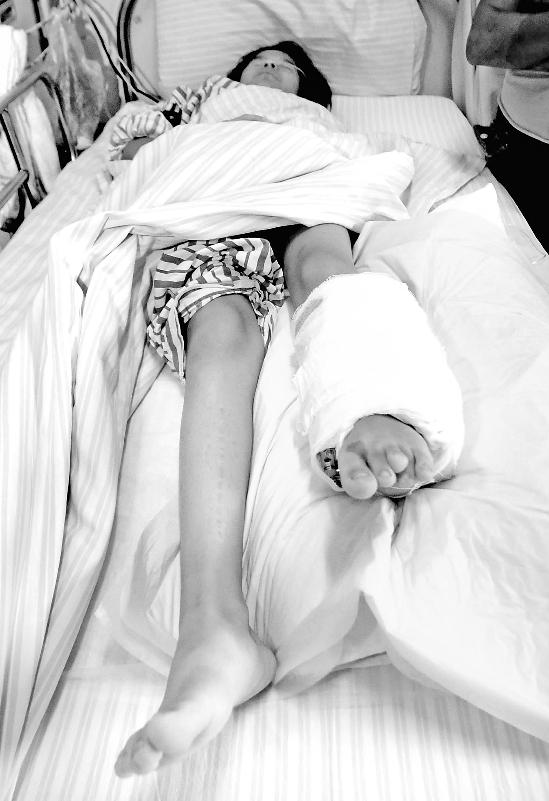 梦见我的两条腿一