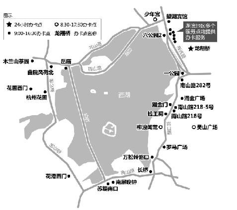 杭州西湖景区租借自行车攻略