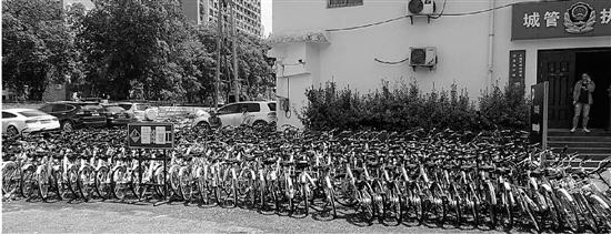 杭州已暂扣违法共享单车4000辆 五一期间管控措施即将出台