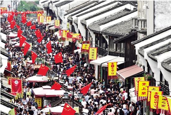 215家杭州企业累计营业额达23.58亿元,商业特色街吸流猛