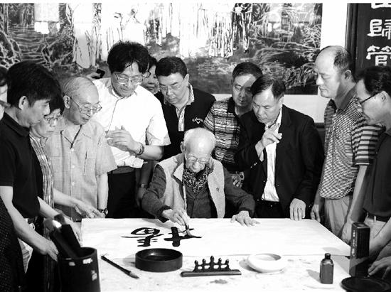 西泠印社第七任社长、国学大师饶宗颐昨晨在香港去世<br>他与杭州的渊源远不止七年