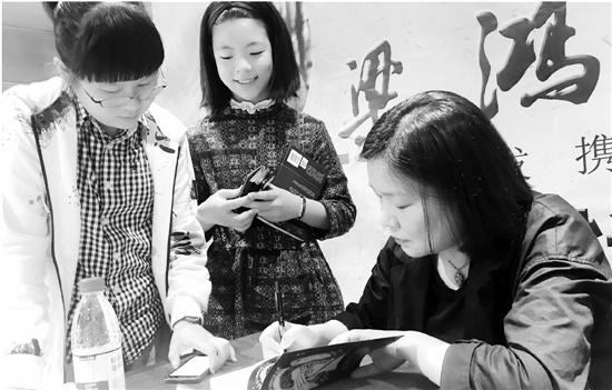 梁鸿:她试图书写的中国式家庭关系