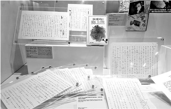 2018香港书展:从张爱玲到Middle,从十位作家看爱情文学的变与不变