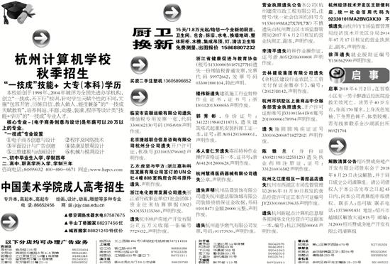 启事2018年6月2日,在智格小区有一男子醉酒后经医院抢救无效死亡.图片
