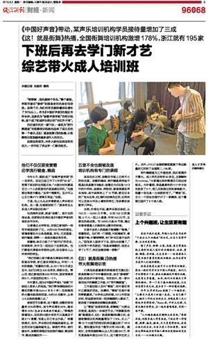 财经资讯_a0008版:财经·新闻
