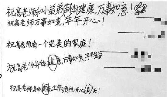语文老师生娃后学生们写来祝福信读信却变成改作业